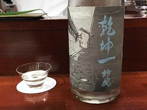 宮城県柴田郡村田町 大沼酒造店