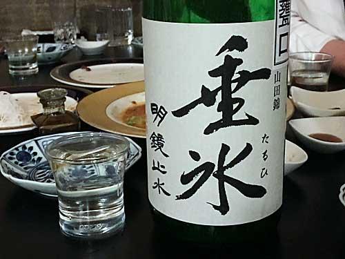 長野県佐久市 大澤酒造